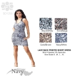 SD1255 Lace Back Printed Short Dress