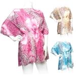 50023 Leopard & flower kimono