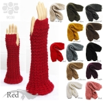 9038 Fingerless Knit Gloves