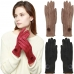 CG8002 Suede Feel Pom Pom Touchscreen Gloves, Black