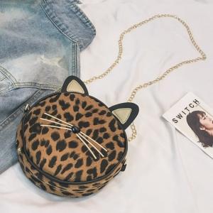 FB002 Round Cat Cross-body Bag, Brown