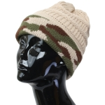 FH005 Solid Beanie Hat with Camouflage Pattern, Beige