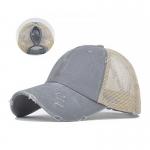 FH069 Solid Color Mesh Baseball Cap, Grey