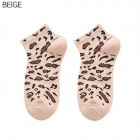 FO005 Leopard Pattern Low-ankle Socks, Beige(6pcs/pack)
