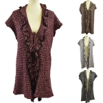 FVH7630 RUFFLE COLLAR STRING KNIT VEST