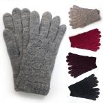 JG514 Winter Gloves
