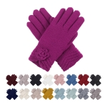 JG601Solid Color w/Flower Pom Double Layered Gloves (by Color/DZ)