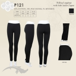 P121 Riding Leggings with Side Ankle Zipper