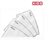 PM 2.5 Activated Carbon Filter Replacement (12Pcs) - Kids