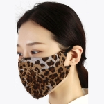 S-30 Leopard Pattern Reusable Fashion Mask  (12Pcs)