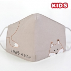 S-24 Kids Reusable Fashion Mask - Grey (12Pcs)