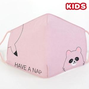 S-24 Kids Reusable Fashion Mask - Pink (12Pcs)