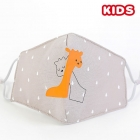 S-26 Kids Reusable Fashion Mask - Grey (12Pcs)