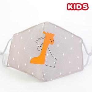S-26 Kids Reusable Fashion Mask - Grey (12Pcs)