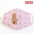 S-26 Kids Reusable Fashion Mask - Pink (12Pcs)