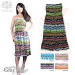 SD8146 Printed Halter Tied Maxi Dress