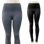 AL14211 Basic Leggings