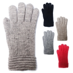 H4212G Winter Double Layers Cable Glove