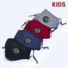 S-90 [KIDS] Solid Color Reuseable Filteration Mask (1DZ)
