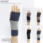 SG303 Two Tone Fingerless Glove (Value Pack Sale)