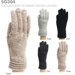 SG304 Textured knit women's winter gloves (Value Pack Sale)