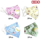 UMK2601 Kids Fashion Filtration Mask (12Pcs)