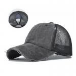 FH069 Solid Color Mesh Baseball Cap, Black